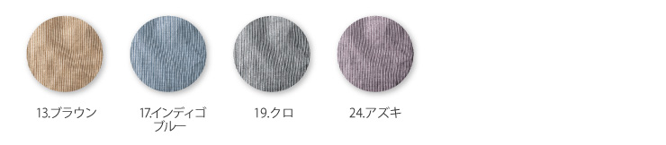 【ドッグマン】【秋冬作業服】 長袖ジャンパー 8517カラバリ