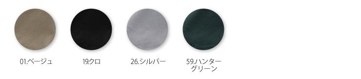 【ドッグマン】【秋冬作業服】 長袖シャツ 8551カラバリ