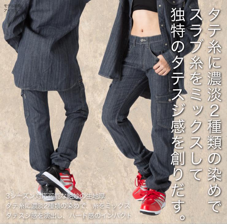 【DOGMAN(中国産業)】 【秋・冬作業服】カーゴパンツ8675サブ