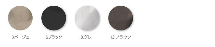 【イーブンリバー】【秋冬・年中作業服】 ソリッドカーゴ ERX-102カラバリ