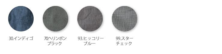 【イーブンリバー】【春・夏作業服】 エアーライトカーゴパンツ SR-2002カラバリ