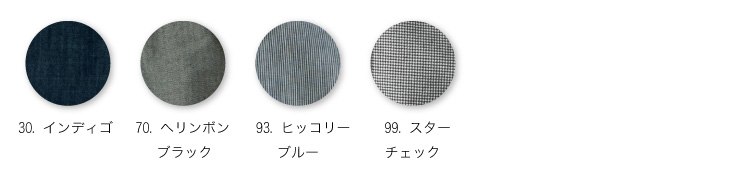 【イーブンリバー】【春夏作業服】エアーライトブルゾン SR-2007カラバリ