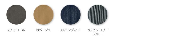 【イーブンリバー】【秋冬・年中作業服】カーゴパンツ SR-3002カラバリ