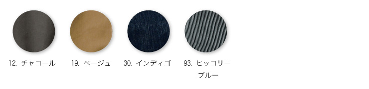 【イーブンリバー】【秋冬・年中作業服】ブルゾン SR-3007カラバリ