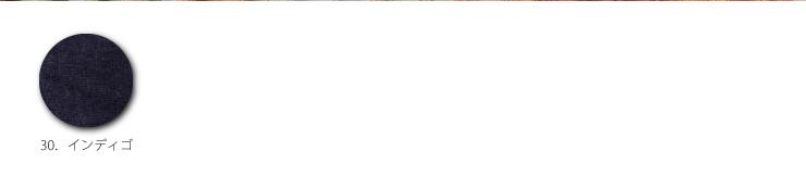 【イーブンリバー】【秋・冬作業服】 ストレッチデニムカーゴUSD402カラバリ