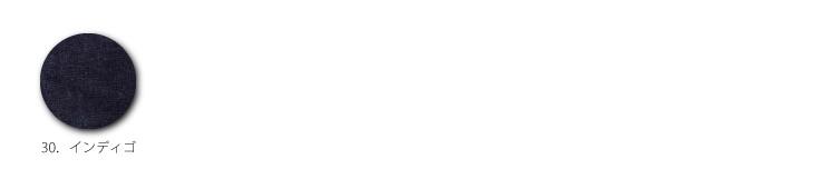 【イーブンリバー】【秋・冬作業服】 ストレッチデニムブルゾン USD407カラバリ