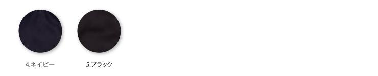【イーブンリバー】【秋・冬作業服】 ストレッチデニムブルゾン r-87カラバリ