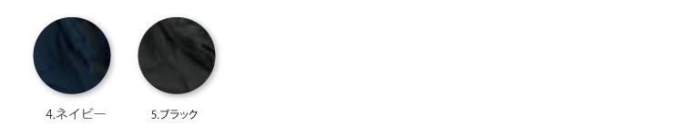 【イーブンリバー】【秋・冬作業服】 ストレッチデニムブルゾン rsx-3005カラバリ