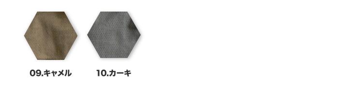 7250【年中作業服】プリントワークジャケット【アイズフロンティア】カラバリ
