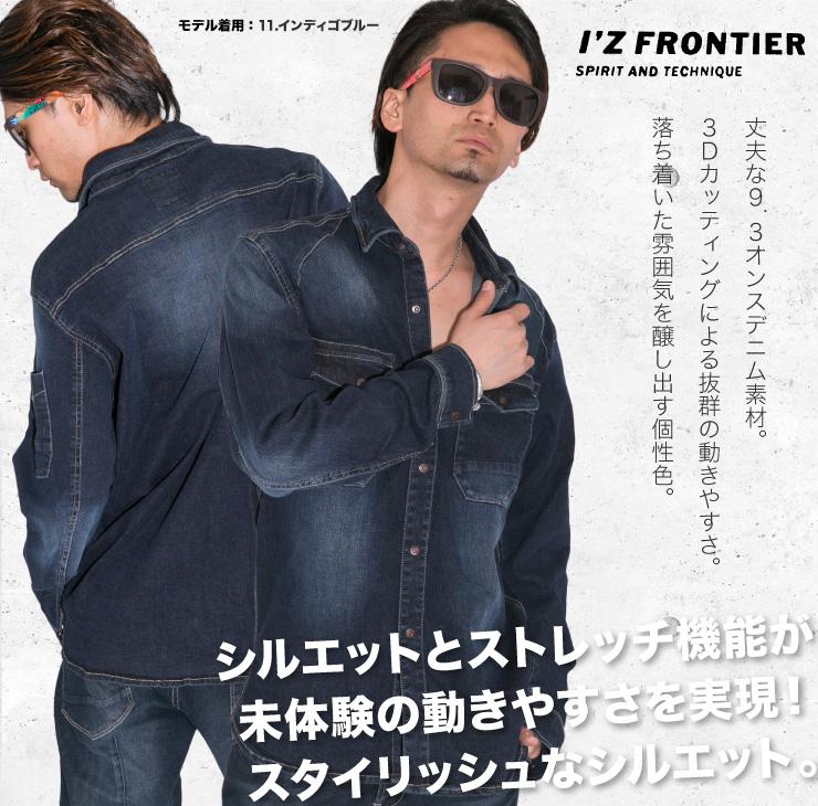 7252【年中作業服】プリントカーゴパンツ【アイズフロンティア】サブ