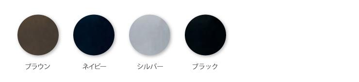51502【秋冬作業服】発熱加工ノータックカーゴパンツ【JAWIN(ジャウィン)】カラバリ