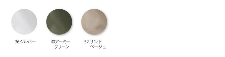 【JAWIN】【秋冬作業服】 長袖ジャンパー 51700