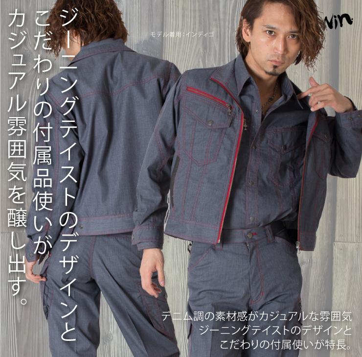 【JAWIN(ジャウィン)】【春夏作業服】長袖ジャンパー52400サブ