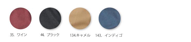 【JAWIN(ジャウィン)】【春夏作業服】長袖ジャンパー52400カラバリ