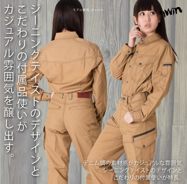 【JAWIN(ジャウィン)】【春夏作業服】長袖ジャンパー52404サブ
