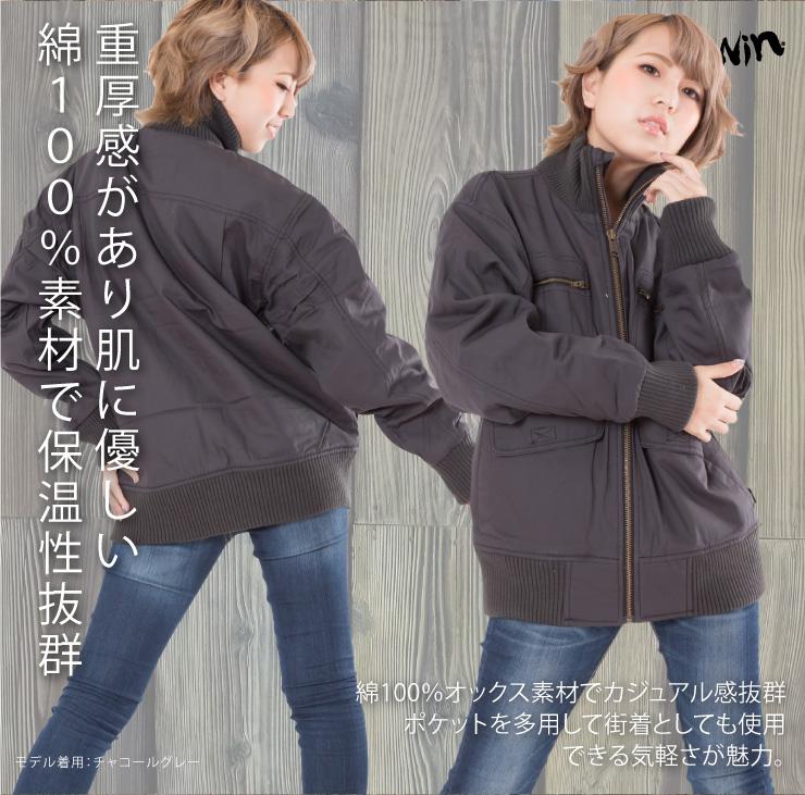 【JAWIN】【秋冬作業服】防寒ブルゾン58120 サブ