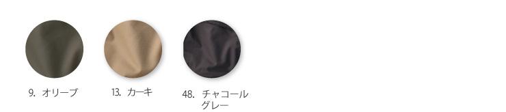 【JAWIN】【秋冬作業服】防寒ブルゾン58120 カラバリ
