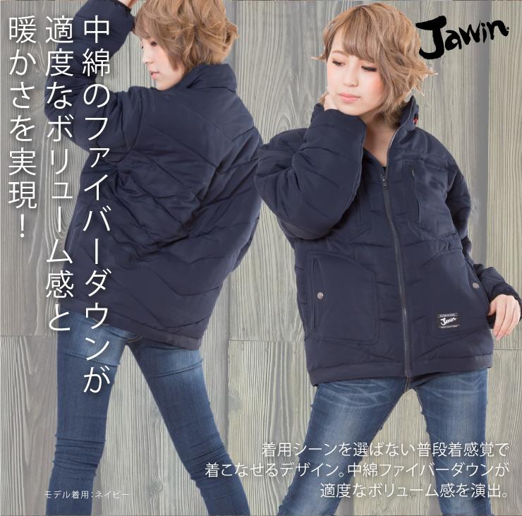 【JAWIN】【秋冬作業服】防寒ジャンパー58300  サブ