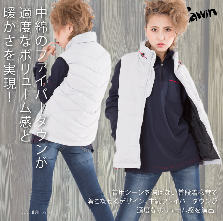 【JAWIN】【秋冬作業服】防寒べスト58310  サブ