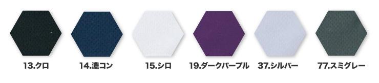 【TORAICHI(寅壱)】【春夏作業服】半袖ポロシャツ 5959-621 カラバリ