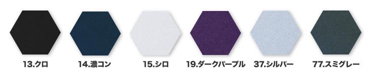 5960-614【春夏作業服】長袖ポロシャツ【寅壱】カラバリ