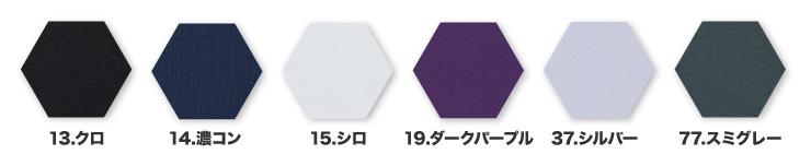 5960-623【春夏作業服】ジップアップハイネックシャツ【寅壱】 カラバリ