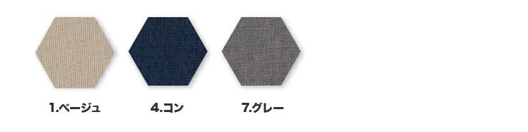 8021-611【春夏鳶装束】ベスト【寅壱】カラバリ