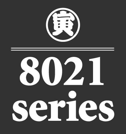 8021シリーズ