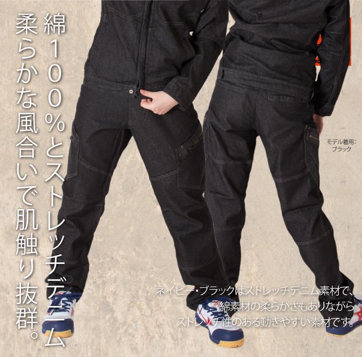【TSデザイン】【秋冬作業服】レディースカーゴパンツ 51141  サブ