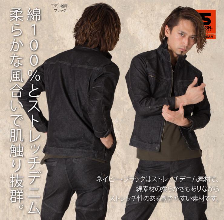 【TSデザイン】 【秋冬作業服】ジャケット 5116  サブ