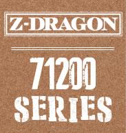 71200シリーズ