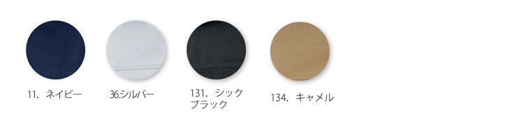 【zdragon(ジャウィン)】【春夏作業服】長袖ジャンパー71202 カラバリ