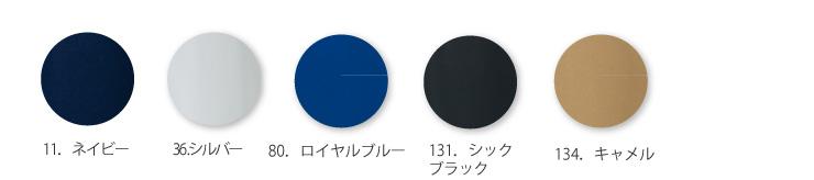 【zdragon(ジャウィン)】【春夏作業服】長袖ジャンパー71300 カラバリ