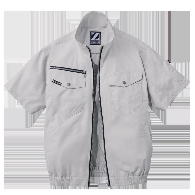 Z-DRAGON(ジィードラゴン)空調服 半袖ブルゾン74090