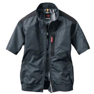 エアークラフト半袖ブルゾン AC1056
