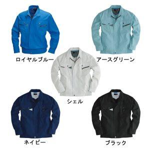 ジャケット(7061)