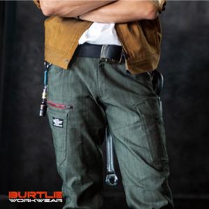 【BURTLE(バートル)】【秋冬年中作業服】 カーゴパンツ 1802