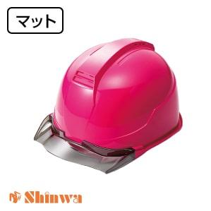 【shinwa(シンワ)】マット塗装 shinwa シンワ  ヘルメット SS-22FSV