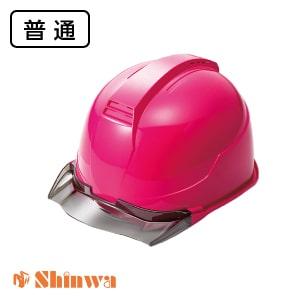 【shinwa(シンワ)】普通タイプ shinwa シンワ  ヘルメット SS-22FSV