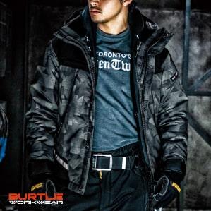 【BURTLE(バートル)】【秋冬年中作業服】防水防寒ジャケット 7610