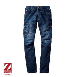 【Z-DRAGON(ジードラゴン)秋冬年中作業服】ストレッチノータックカーゴパンツ71602
