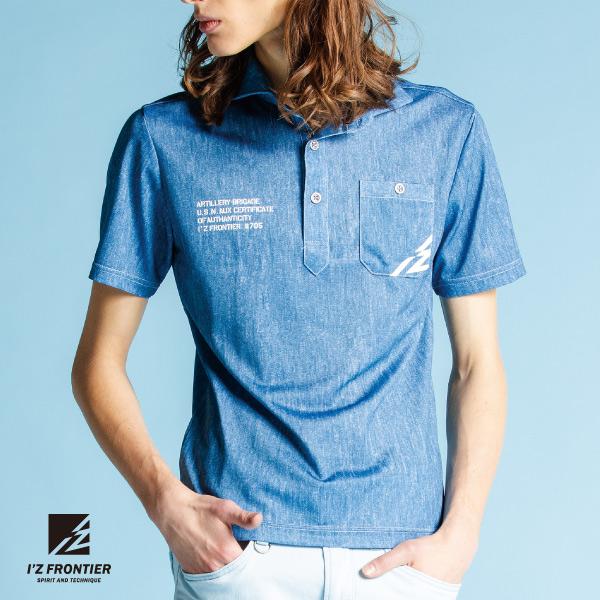 ストレッチドライ半袖ポロシャツ #705