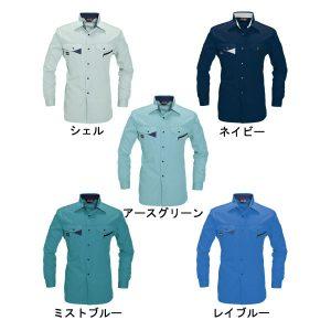 長袖シャツ(6021)
