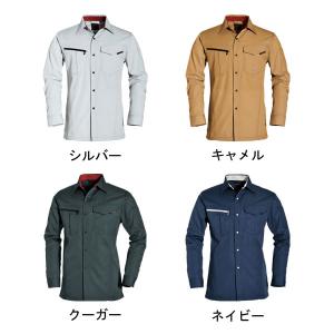 長袖シャツ(6081)