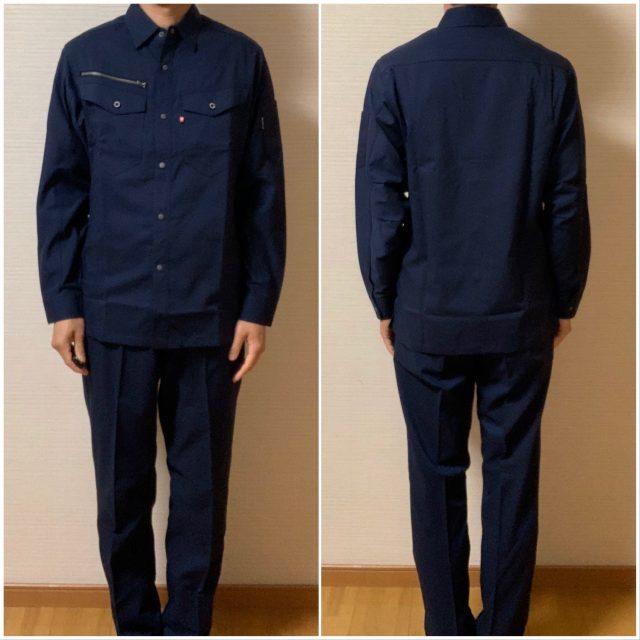 長袖シャツ着用(9081)