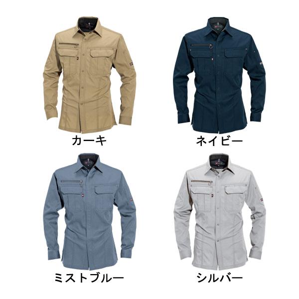 長袖シャツ(6101)