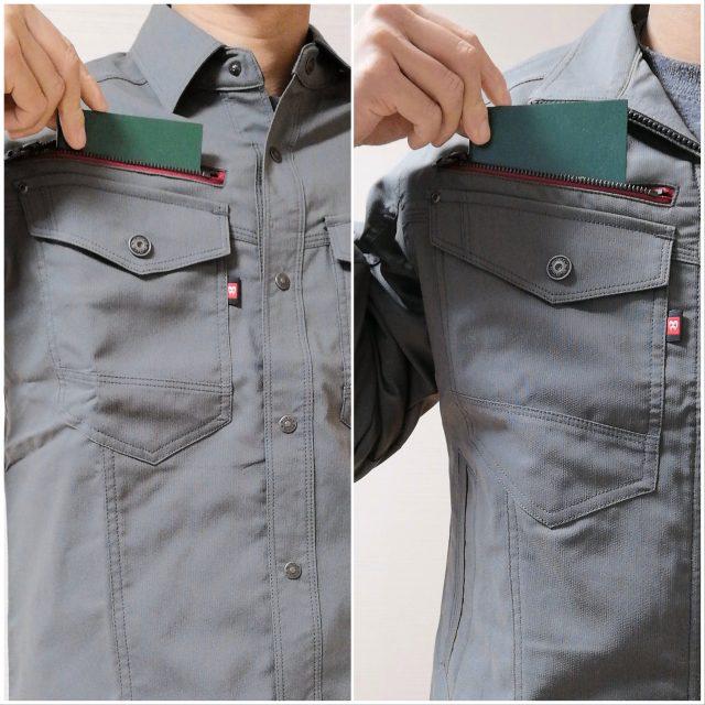 胸ポケット(7041)