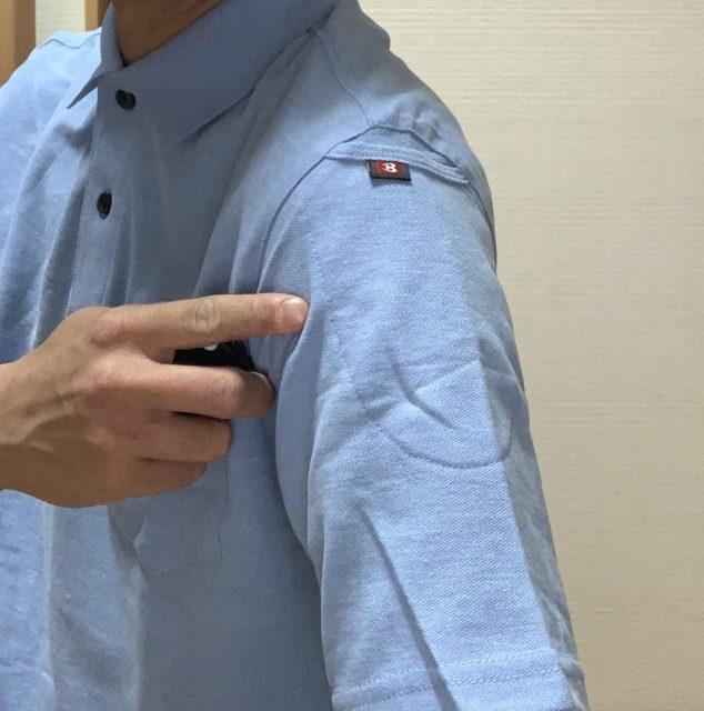 袖ポケット(507)