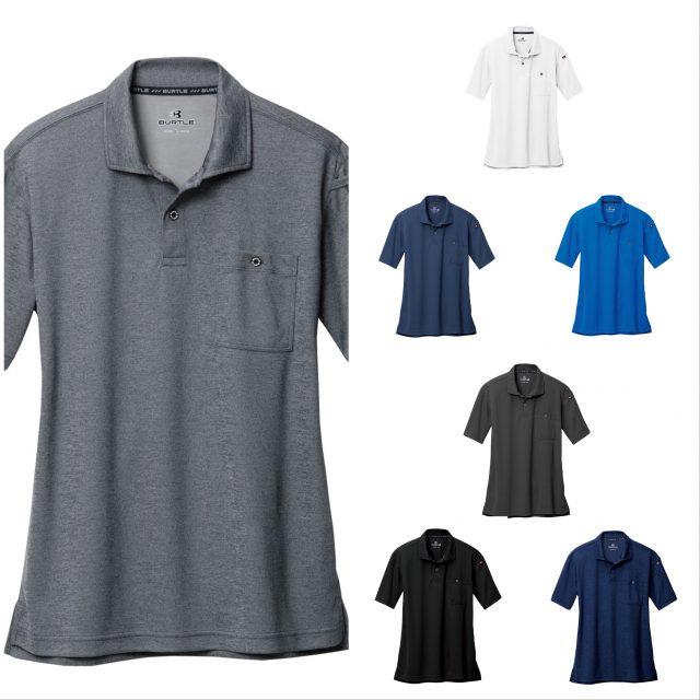 半袖ポロシャツ(667)