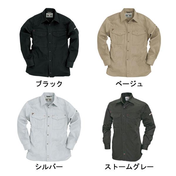 長袖シャツ(1101)